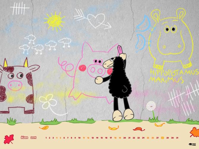 černá ovec wallpaper - street art